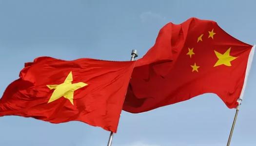 Đảng Cộng Sản Việt Nam bán đứng cho Trung Quốc